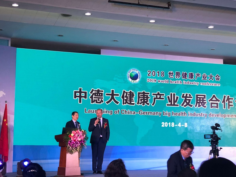 Oliver Weiss as key speaker in 7th World Health Industry Conference held in Beijing 2018